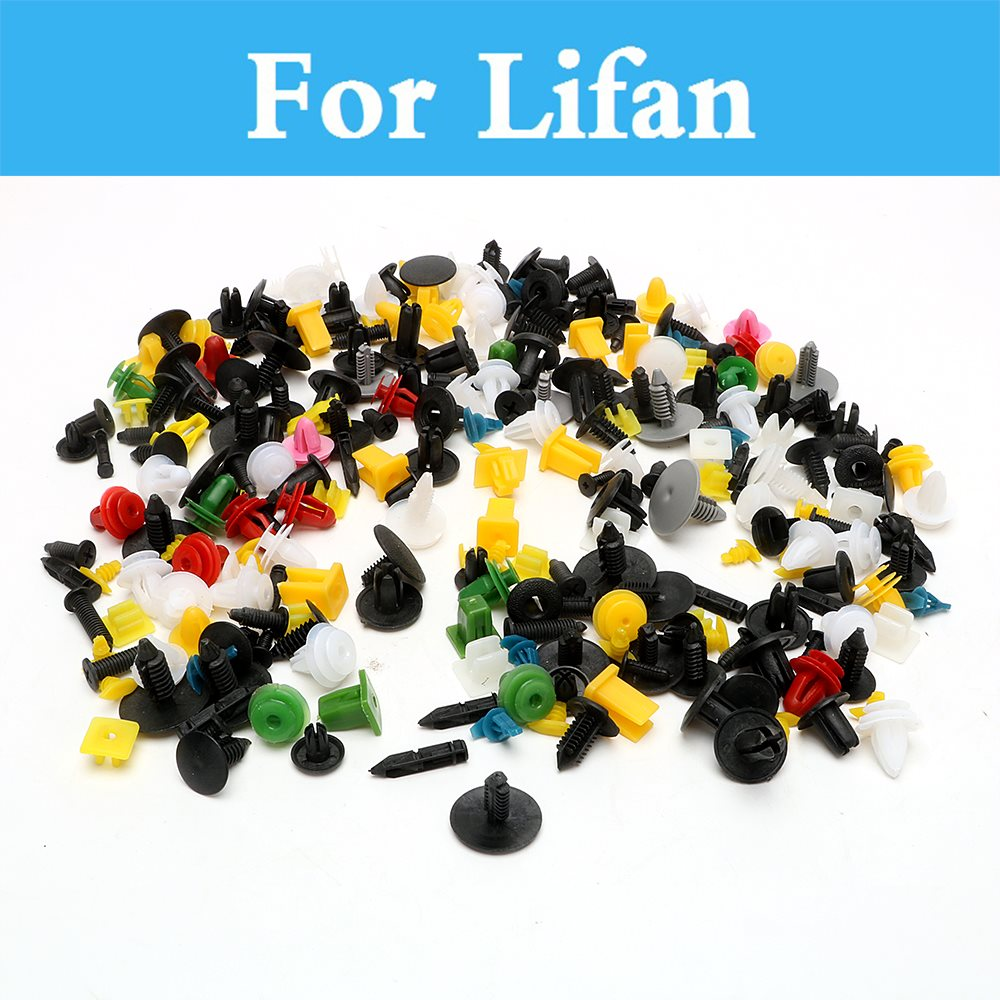 200pcs Car Plastic Cable Mount Clamp Clips Auto Wire Tie For Lifan Smily Solano X50 X60 Breez (520) Cebrium (720) Celliya (530)