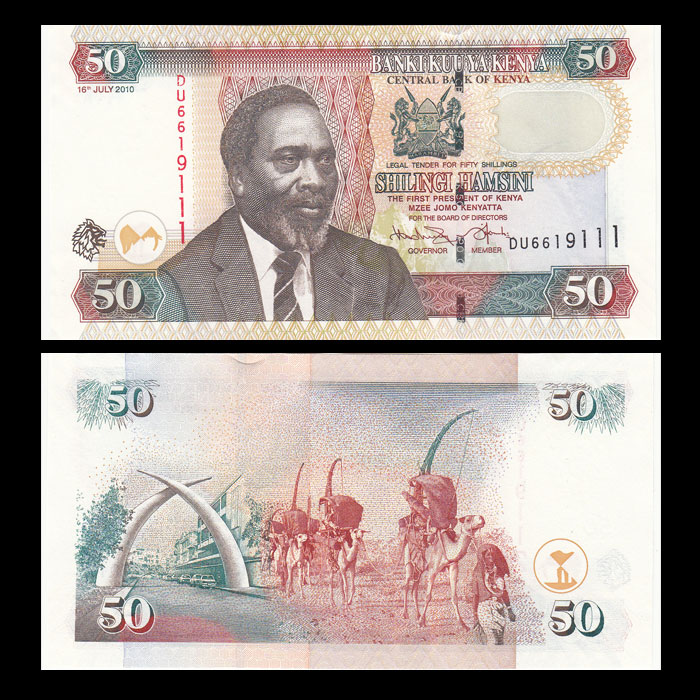 Kenya 50 Shillings, 2010, P-47e, UNC,  Uncirculated, Collection, Gift, Africa Genuine, Original Paper Notes