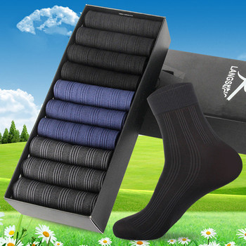 10 Pairs Thin Summer Silk Breathable Socks
