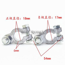 YG 2 pcs Car Truck Battery Terminal Connector Clamp Clips Negative Positive Aluminum Alloy Material