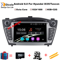 2 din Android 8.0 car radio Stereo for HYUNDAI IX35 New Tucson car dvd player gps navi with 4G RAM 32G ROM Free Map Camera