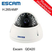 ESCAM QD420 Dome IP Camera 4MP H2.65 IR Night Vision Outdoor Surveillance Camera Onvif P2P waterproof IP66 Security CCTV Camera
