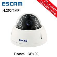 ESCAM QD420 Dome IP Camera 4MP H2.65 IR Night Vision Outdoor Surveillance Camera Onvif P2P waterproof IP66 Security CCTV Camera