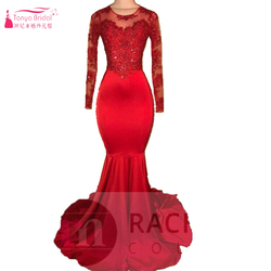 52c250982bd9 Gown With Lace Girl page 1 - Audiostore Discount Product Search