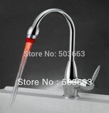 Yanksmart популярные светодиодные кран кухня смеситель Chrome 3 вида цветов B067 для кухни