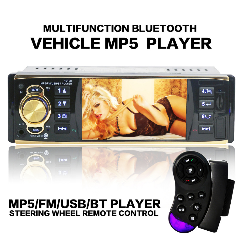 Car Stereo Radio MP4 MP5 Player 4.1'' HD Car Audio Video-IN OUT FM/USB/SD/Folder Play/AUX Support Rear Camera Bluetooth