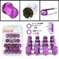 Purple 35MM Rays Wheel Lock Nut 20PCS M12x1.5 / M12x1.25 7075 Aluminum Wheel Nuts Racing Lug Nuts