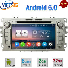 7″ Octa Core Android 6.0 2GB RAM 32GB ROM 3G/4G WIFI DAB+ AUX USB Car DVD Multimedia Radio Player GPS For Ford Focus 2007-2011