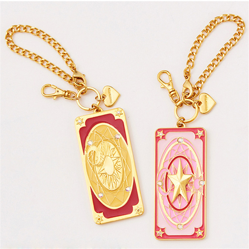 2019 New Variety Sakura Hanging Magic Girl Sakura Cards Card Bag Pendant