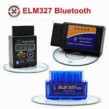 Новейший ELM327 ELM 327 V2.1 Автомобильный сканер кода инструмент Bluetooth Супер Мини ELM327 OBD2 Suppot все OBD2 протоколы
