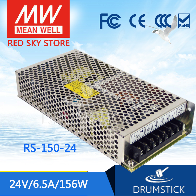 (12.12)MEAN WELL RS-150-24 24V 6.5A meanwell RS-150 156W Single Output Switching Power Supply mean well clg 150 12b 12v 11a meanwell clg 150 12v 132w single output led switching power supply [real6]