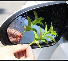 2 шт Защитная мягкая плёнка для зеркала заднего вида