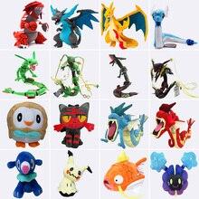 Gyarados Mega Charizard X& Y Dragonair Cosmog Mimikyu Rayquaza Alola Vulpix мягкие животные куклы детские плюшевые игрушки дети в подарок