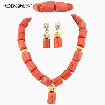 Big Size African Coral Beads Jewelry Sets Nigerian Wedding African Bridal Jewelry Set Free Shipping    HD0521
