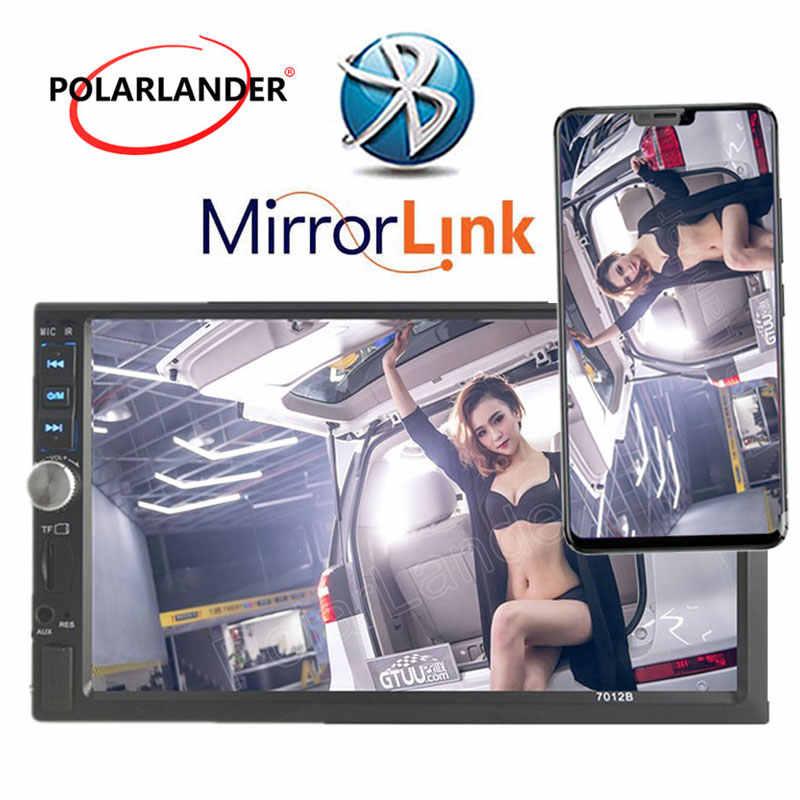 """1080 1080P 7 """"Lcd タッチスクリーンミラーリンク車ラジオ mp5 プレーヤーリアビューカメラ車オーディオステレオ Bluetooth ミラーリンクの Andriod"""