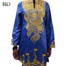 H&D africain pantalon dress for women