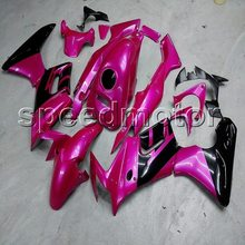 Gifts Tank cover 02 07 pink for Honda 2002 2003 2004 2005 2006 2007 CBR125R ABS