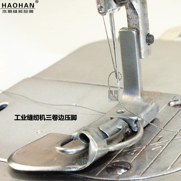 Industrial sewing machine parts three curling feet Computer flat car universal 490359 curling cuffs