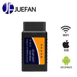 أفضل ELM327 Wifi easydiag السيارات OBD2 أداة تشخيص الدردار 327 واي فاي OBDII ELM327 الماسح الضوئي فولت 2.1 اللاسلكية لكلا أندرويد/IOS