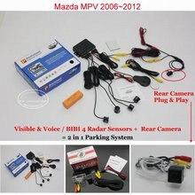 Liislee автомобиля Сенсоры парковочные + заднего вида Резервное копирование Камера = 2 в 1 визуальной сигнализации парковка Системы для Mazda MPV 2006 ~ 2012