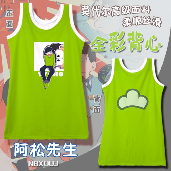 Hot sale Japanese Anime Cosplay Sleeveless Shirt Vest Tank Tops OSOMATSU
