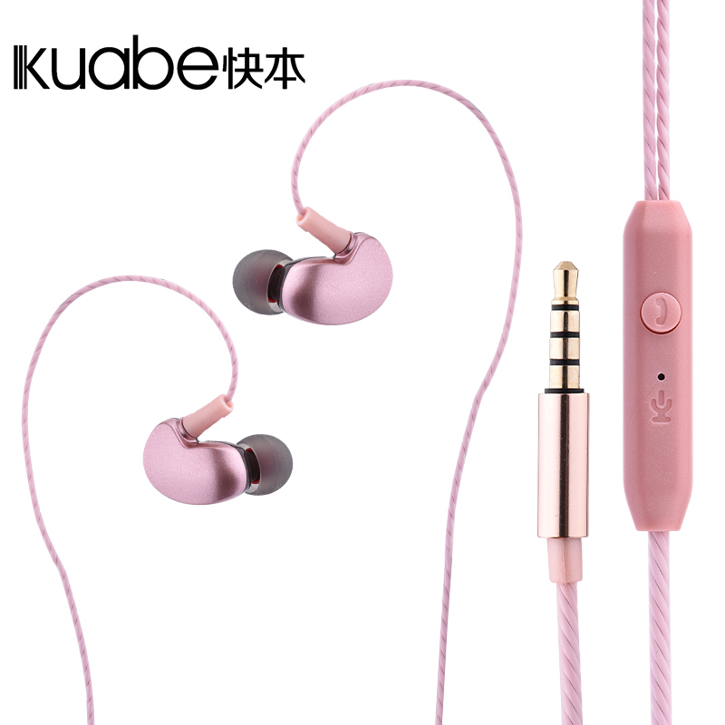 Kuabe original pink earhook215 In-Ear earphone bass stereo With Microphone sports earbuds For phone iPhone xiaomi MP3 MP4 IPAD