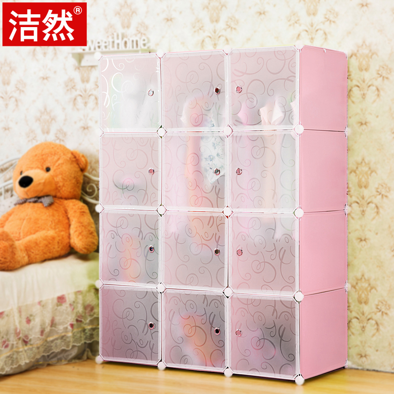 Then Clean The Baby Wardrobe Closet Infant Child Children Diy Embly Finishing Plastic Storage Container Cabinet In Baskets From Home Garden On