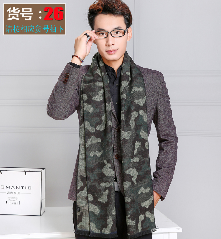 compare prices on mens green scarves shopping buy