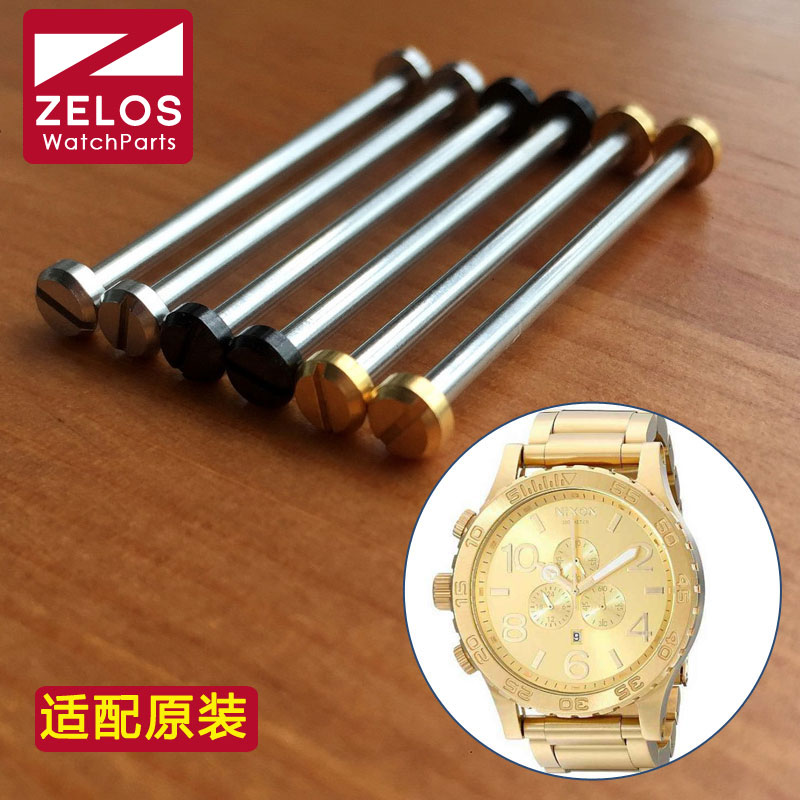 2piece/sets 33mm steel/gold colors watch screw tube rod  stem for Nixon watch case lug  link strap/band A083-502 A083-1219 zeus watch
