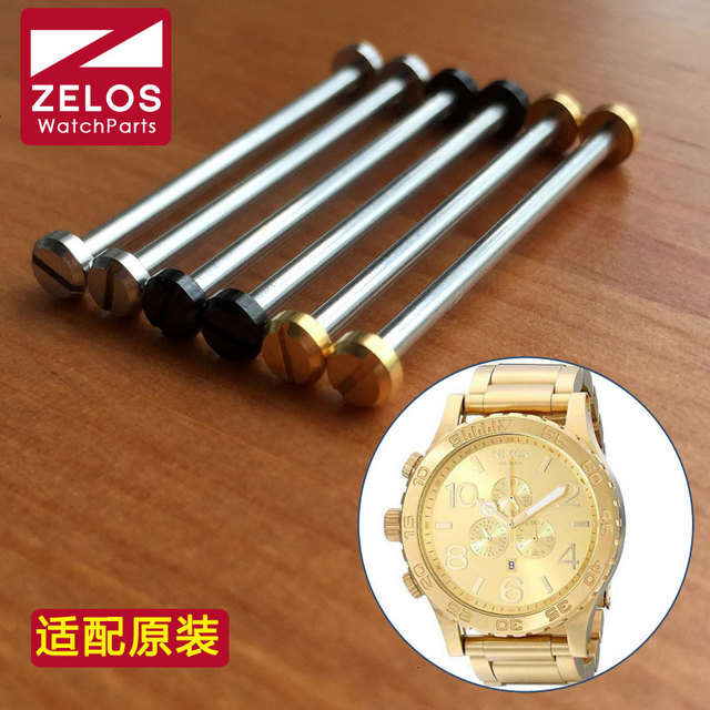 2piece/sets 33mm steel/gold colors watch screw tube rod stem for Nixon 51-30 wat