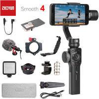 Zhiyun Smooth 4 3-осевой портативный смартфон сотовый телефон видеокамеры Стабилизатор для iPhone XS XR X 8 плюс 8 7P 7 6S Samsung S9 S8 S7 и экшн-камера