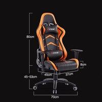 Модные игровой стул WCG компьютерных игр атлетика офис Лифт стул