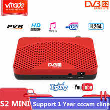 Vmade high digital Satellite Receiver DVB S2 mini full HD 1080P TV Tuner USB 2.0 support Biss Youtube Multi language DVB TV BOX