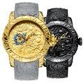 Мужские механические часы мужские большие часы золотые полностью черные наручные часы Креативные 3D Скульптура Дракон лазерная гравировка ...
