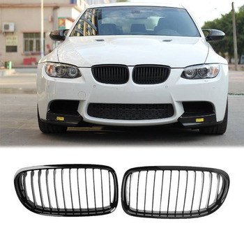Front Kidney Grille Gloss Black For BMW E90 3-Series E90 E91 LCI 323i 325i 328i 330i 335i 2008 2009 2010 2011 4DR