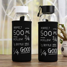 BEEMSK 500ml Summer Creative single-layer glass bottles outdoor sports cute water bottle white/back with lid bag