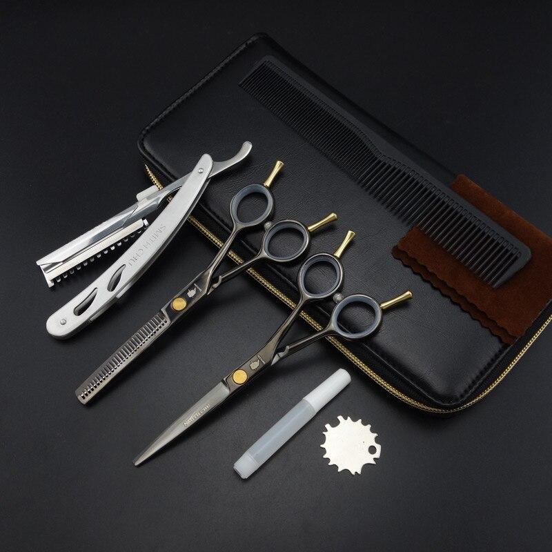 Ножницы 5.5 , S059
