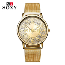 2016 Hot Sell Brand SOXY Gold Wrist Watch Simple Style women quartz watches fashion designer ladies watch horloge dames