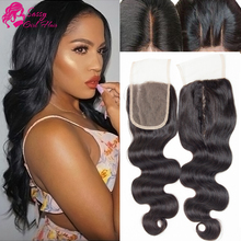 New Cheap Brazilian Body Wave Lace Closure 4*4 Wet And Wavy Lace Front Closures Middle Part Virgin Hair Closure Sassy Girl Hair