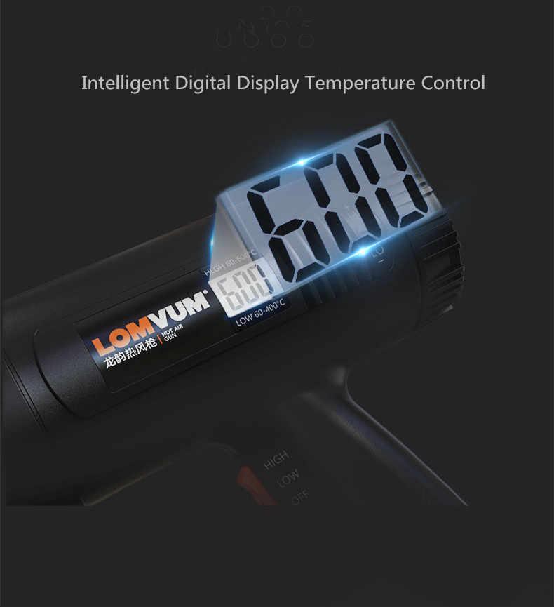 2000 Вт AC цифровой электрический пистолет горячего воздуха температура Электрический для нагревания сварки инструменты Бесступенчатая Регулируемая пушка с соплом
