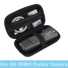 цена на OSMO Pocker Mini Carrying Case PU Portable waterproof Bag Storage Hard Shell Box for DJI Osmo Pocket Handheld Gimbal Accessories