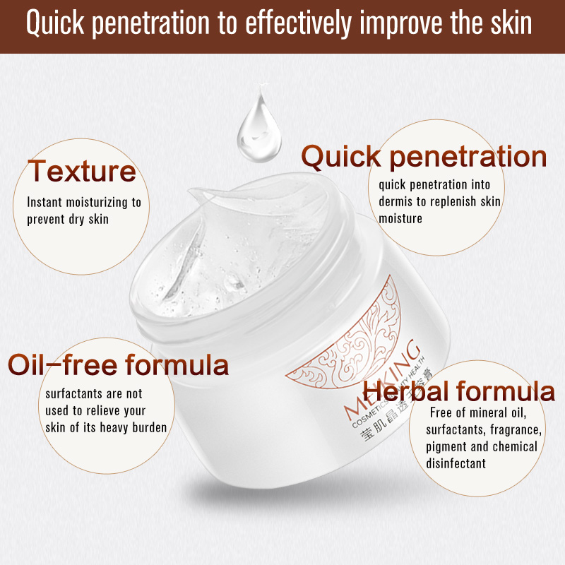 12015 MEIKING Hot Beauty Moisturizing Face Cream Water Whitening Moisturizing Face Cream Suitable For All Skin Types MS-5019YR