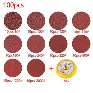 Image 2 - 100 pièces ponçage tampon polissage ponceuse disque 50mm 60 2000 grain papier + 1pc crochet boucle plaque ajustement Dremel 4000 électrique meuleuse Abrasive