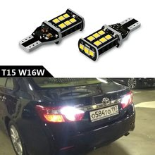 2pcs Canbus T15 W16W Car Backup Reverse Light For Toyota Corolla Camry Prado White High Stop Rear Lamp Bulb Error Free 6000K 12V(China)