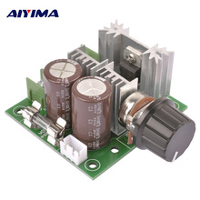 AIYIMA 10A PWM DC-DC 12V-40V Adjustable Speed Regulator DC Motor Speed Controller Module Control Governor Switch Gover Board