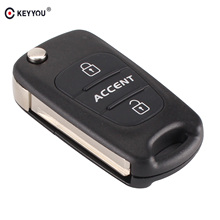 KEYYOU Flip Folding Remote Key Shell Case 3 Buttons Fit for Hyundai Accent Keyless Entry Fob Cover Car Alarm Housing