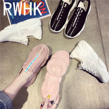 RWHK Womens shoes 2019 new spring and summer wild hollow sports thick bottom mesh breathable fashion tide B003