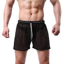 Solid Sexy Male Pajamas Pijama Masculino Sale Summer Grid Fishnet Pants/gay Addicted Home Lounge Pants/sleep Bottoms New