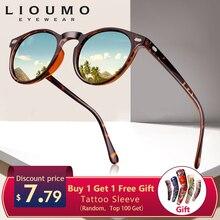 LIOUMO DESIGN Unisex Ultralight TR90 Polarized Sunglasses Men