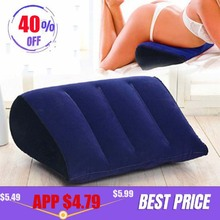 Funny Inflatable Love Pillow Cushion Sexy Aid Position Furniture Couple Hot Air Magic Game Toy Improve Chances Of Pregnancy